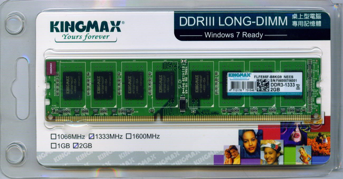 DDRam 2G/1333 Kingmax